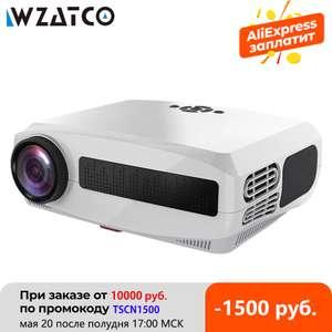 "Проектор WZATCO C3 (Android 10,0, Wi-Fi, Full HD 1080P, 300"")"