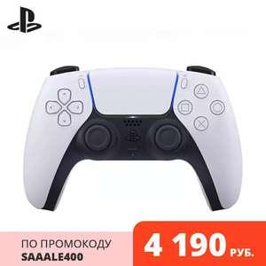 Геймпад Sony Playstation 5 Dualsense