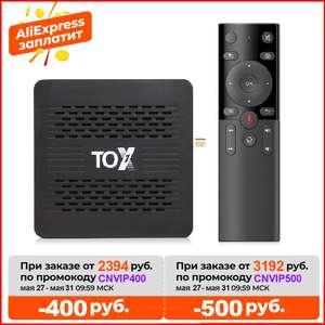 ТВ приставка TOX1 Android TV