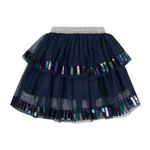 Юбка Futurino для девочек, размер 98-122