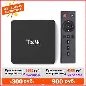 ТВ приставка TANIX TX9S 2GB 8GB (можно установить Android TV 9)