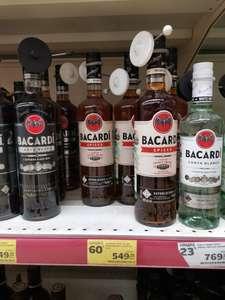 [Волгоград] Ром Bacardi spiced 0.7 л