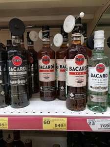[Уфа] Ром Bacardi spiced 0,7л