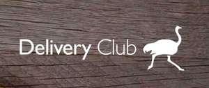 Скидка 40% на первый заказ в Delivery Club