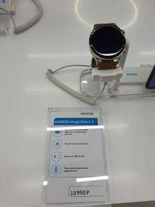 [Краснодар] Скидка на часы Honor Magicwatch 2 и GS Pro (в официальном магазине)