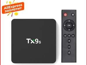 ТВ-приставка Tanix TX9s Android S912 2/8
