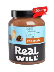 Шоколадная арахисовая паста Real Will, 1 кг