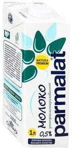 Молоко Parmalat Natura Premium ультрапастеризованное 0.5%, 1 л 4 упаковки (44₽ за шт.)