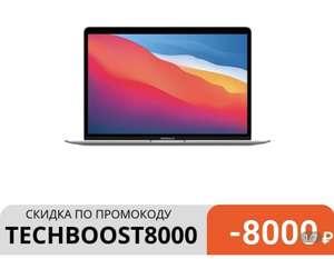 "Ноутбук Apple Macbook Air 13"" 11th-gen Apple M1 chip"