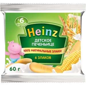 Печенье Heinz 6 злаков 60 г х 4 шт (20₽ за 1 упаковку) на Tmall