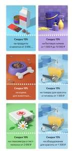 Новые купоны на Яндекс Маркет, в том числе и на продукты -15% от 3000.