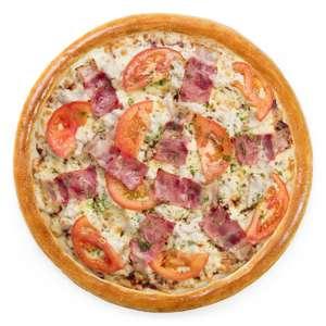 [МСК] 5 пицц в Foodband