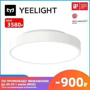 Умный светодиодный потолочный светильник Xiaomi Yeelight LED Ceiling Lamp 320mm YLXD76YL