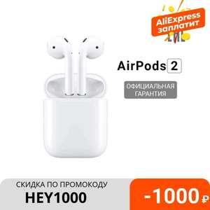 Наушники Apple AirPods 2 без беспроводной зарядкой чехла