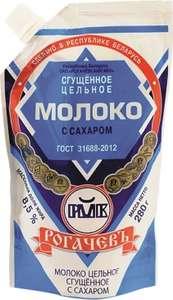 Сгущёное молоко Рогачевъ 280 г в Верном через Delivery Club