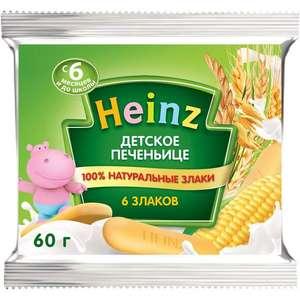 Печенье Heinz 6 злаков 60 г х 8 шт (12,6₽ за 1 упаковку) на Tmall