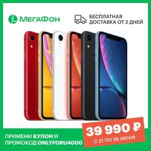 Смартфон Apple iPhone XR 64 GB на Tmall