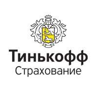 -20% на туристическую страховку от Тинькофф