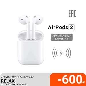 """Беспроводные наушники Apple AirPods 2 с беспроводной зарядкой (с учётом """"добивки"""")"""