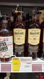 [Астрахань] Напиток на основе рома Bacardi 0.7л