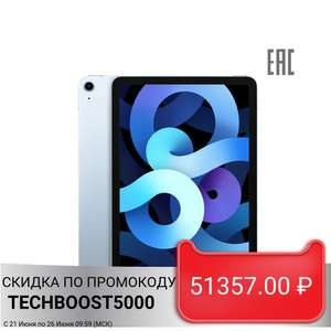 "Планшет Apple iPad Air 10.9"" 2020, Wi-Fi + Cellular (LTE), 64 GB, Tmall"