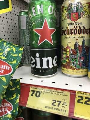 [Армавир] Светлое пиво Heineken ж/б 0.5 л.