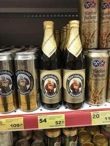 [Армавир] Пиво светлое Fraziskaner Weissbier 0.5 л. ж/б Германия