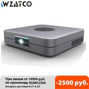 Проектор DLP WZATCO D1
