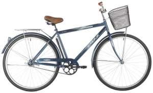 """Городской велосипед Foxx Fusion 28 (2021) синий 20"""""""