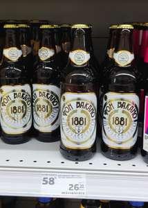 [Тольятти] Пиво Фон Вакано 1881 0.5л