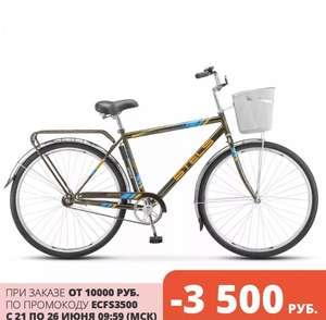 "Велосипед 28"" Stels Navigator-300 Gent (20"" Серый)"