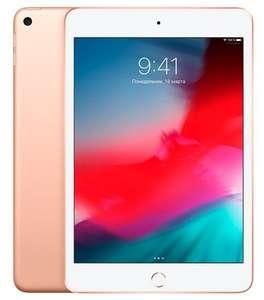 Планшет Apple iPad mini (2019) 256Gb Wi-Fi, gold + в подарок беспроводные наушники Jays f-Five True Wireless