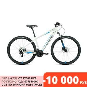 Велосипед FORWARD APACHE 29 3.2 DISC