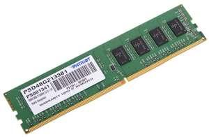 [Астрахань] Оперативная память Patriot Memory SL 8GB DDR4 2133MHz