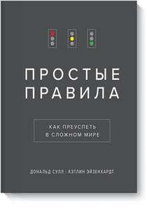 """1 аудиокнига + 3 электронные книги бесплатно: """"Простые правила"""" + """"Сила твоей истории"""" + """"Знать или уметь?"""" + """"Здоровый мозг""""(н/а)"""