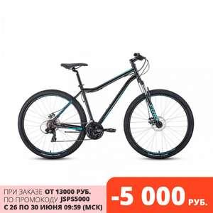 """Велосипед 29"""" Forward Sporting 29 2.0 disc чёрный/бирюзовый 20-21 г"""