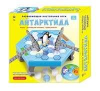 Игра Антарктида за 467р.  + доставка от 80р. В других местах от 691р.
