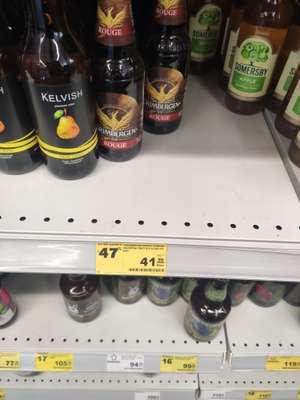 [Белгород] Пиво Grimbergen rouge 0,33 л