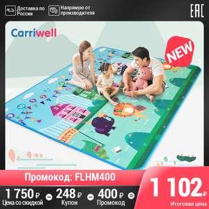 Коврик для пикника или дома Carriwell 160x200