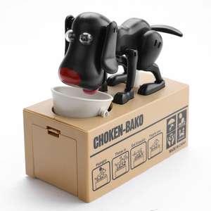 Копилка-собака, поедающая ваши деньги - $4.99