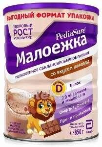 Смесь PediaSure Малоежка ваниль 400г (Москва и область)