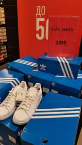 [Краснодар] Кроссовки Adidas Stan Smith и Supercourt, белые.