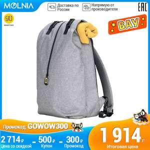 NINETYGO Туристический рюкзак Outdoor Leisure Backpack на молнии
