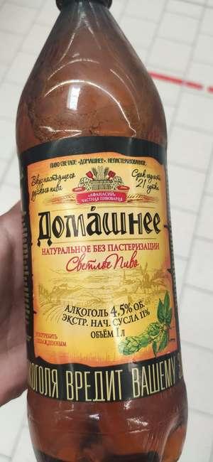 [СПб] Пиво светлое Афанасий домашнее, 4,5%, ПЭТ, 1л, Россия