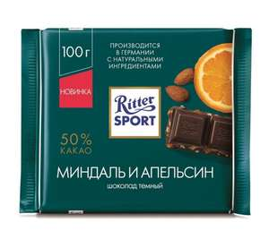 Шоколад Ritter Sport 60 шт