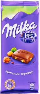 Шоколад молочный Milka с цельным фундуком, 90г (18.85₽ при заказе от 700₽ для новых пользователей)