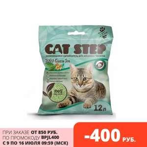 Комкующийся наполнитель для кошачьих туалетов Cat Step Tofu Green Tea 12 л