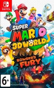[Ростов-на-Дону и возм. др] [Nintendo Switch] Super Mario 3D World + Bowser's Fury
