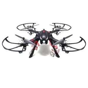 Квадрокоптер MJX B3 Bugs 3 $81.99 с кодом cybermonday154