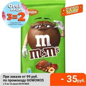 M&M`s шоколад Молочный фундук 122гр, 3шт (46.6Р за шт)